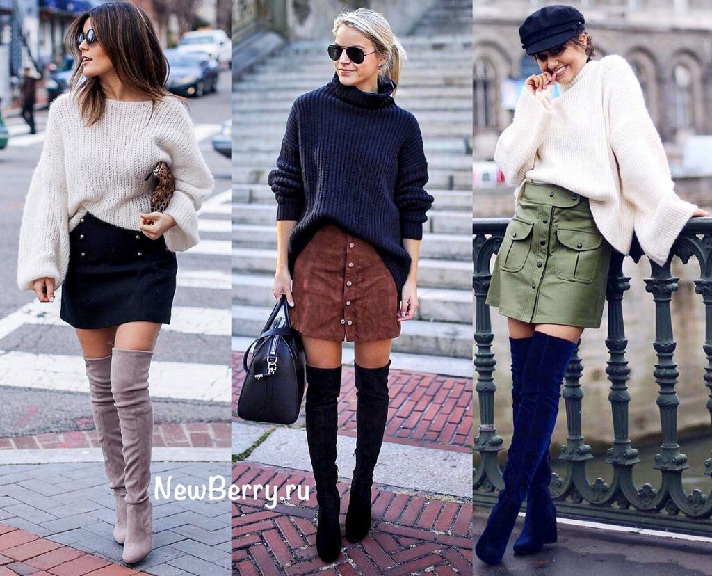 Ботфорты + юбка с пуговицами+ свободный вязаный свитер