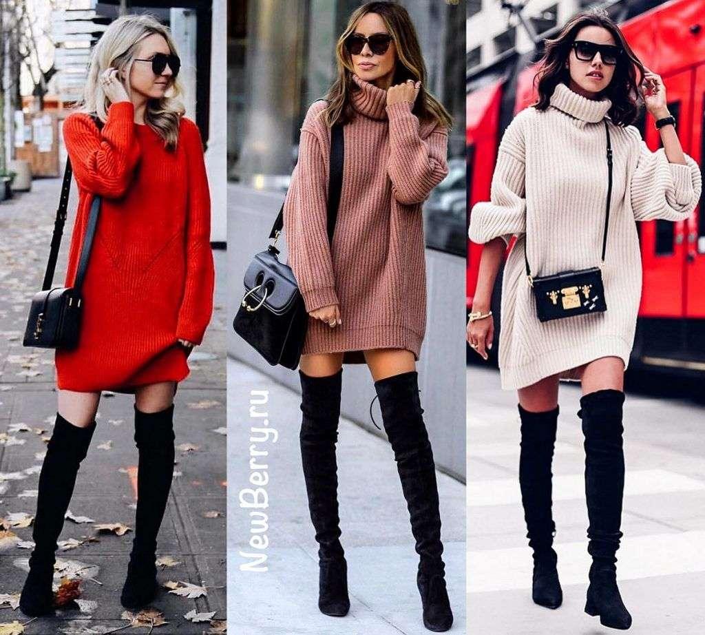 Ботфорты + платье-свитер