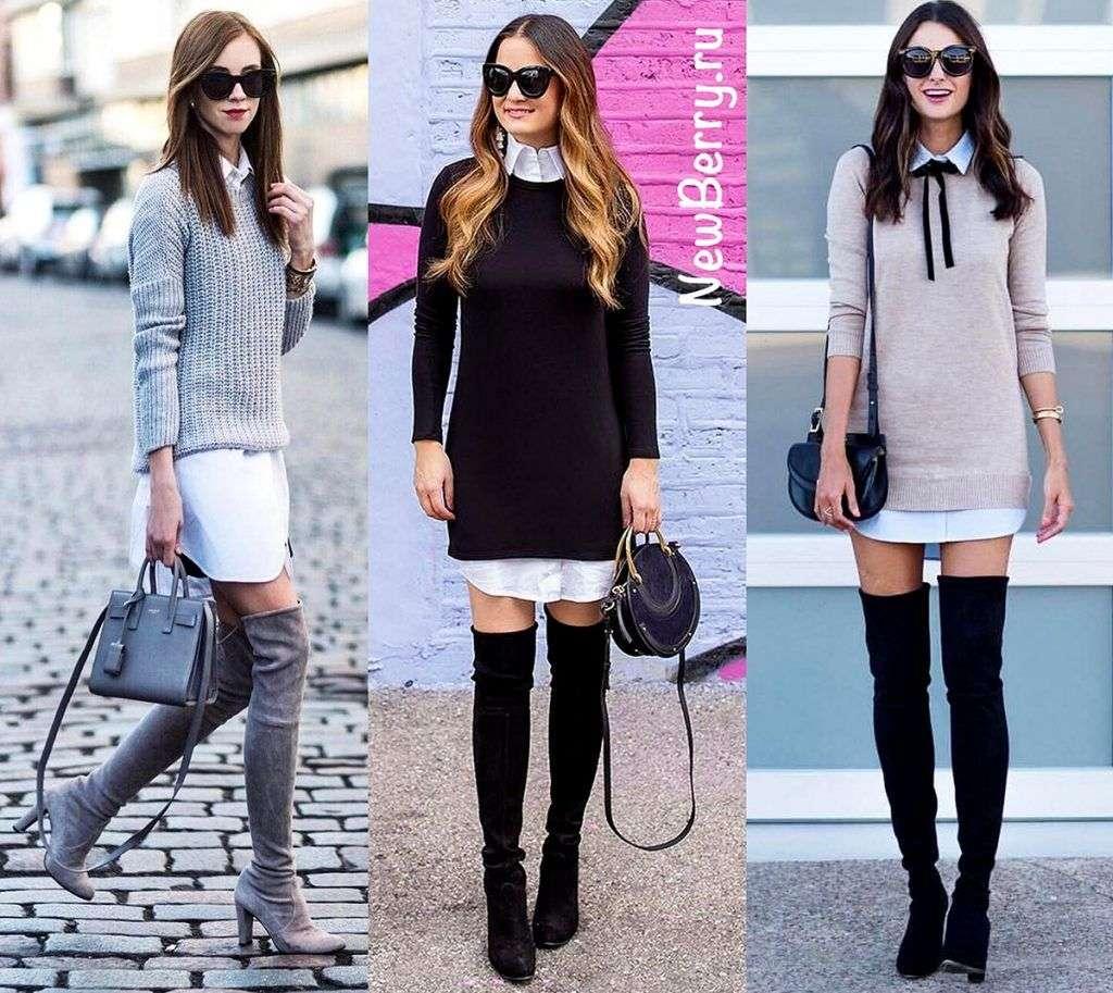 Ботфорты + белая рубашка-платье