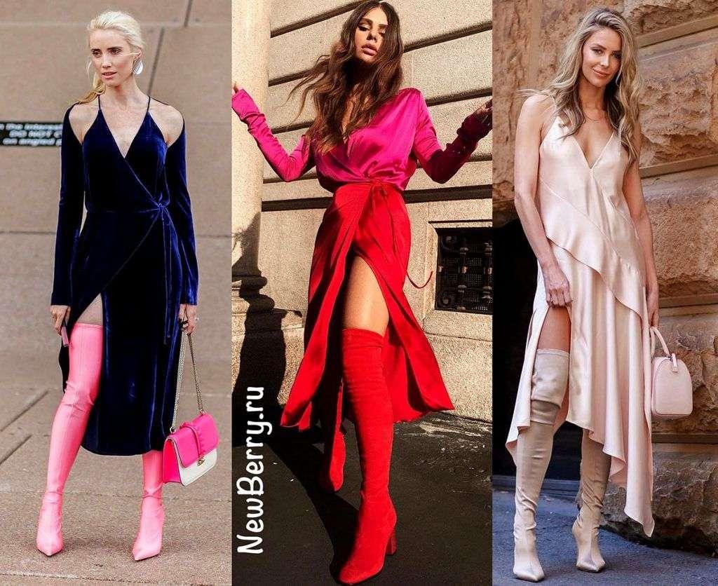 Яркие ботфорты-чулки + вечернее шелковое или бархатное платье