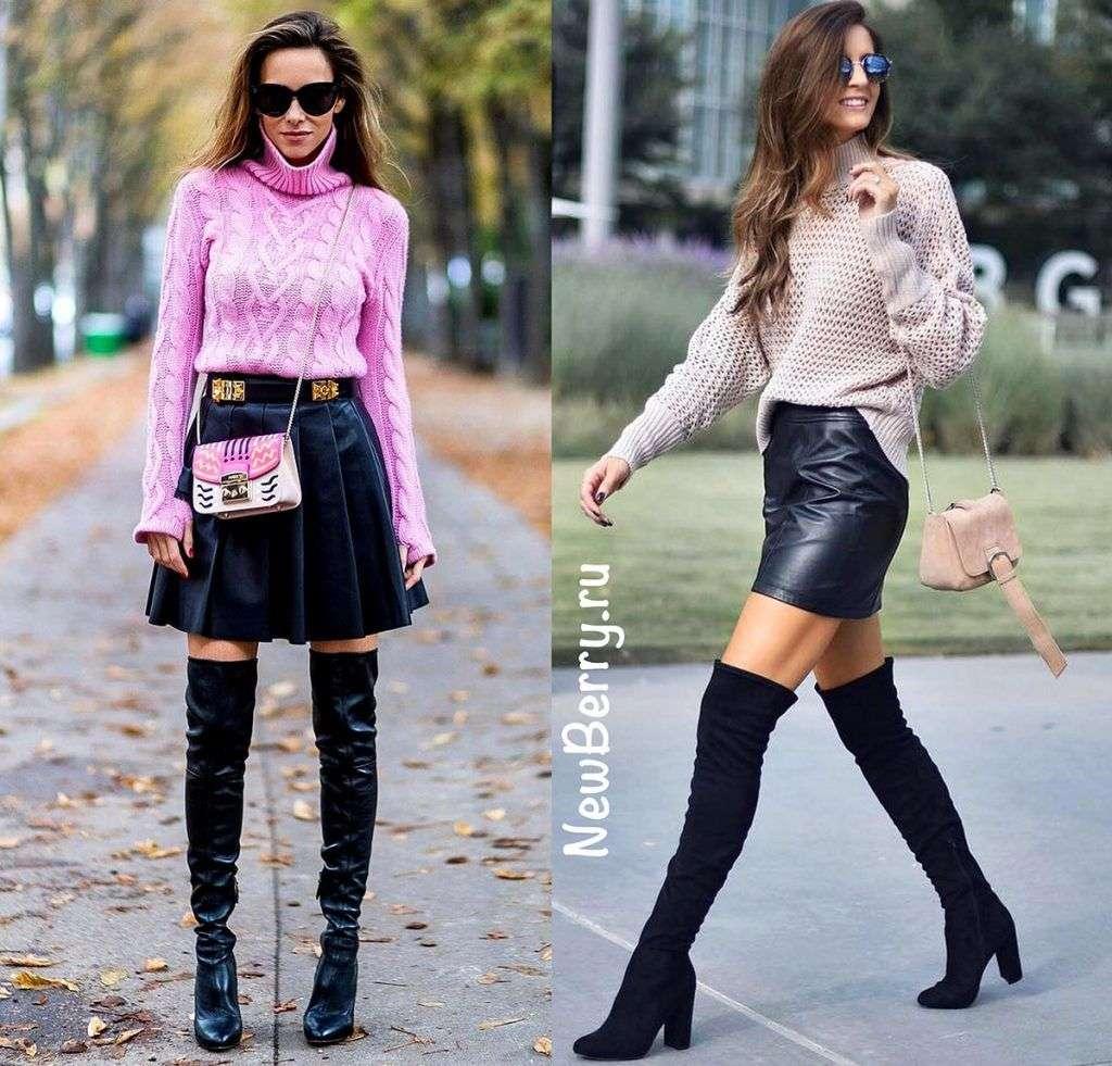 Ботфорты + кожаная юбка + теплый свитер крупной вязки с горлом