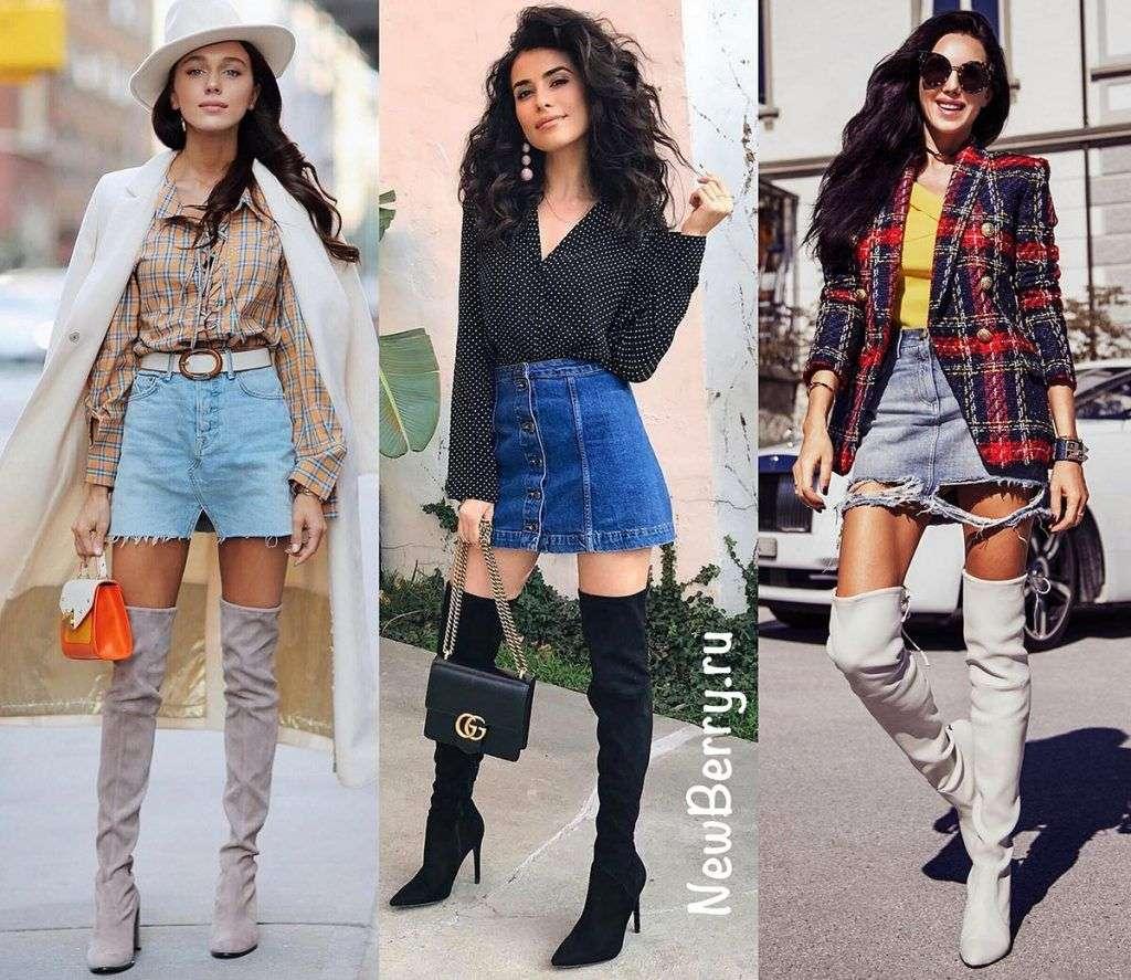Ботфорты + джинсовая юбка