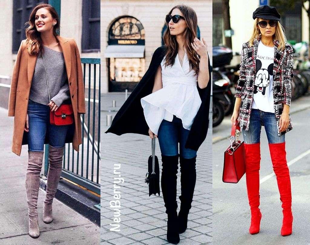 Ботфорты+ джинсы