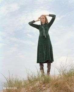 Женское пальто reserved также играют важную роль