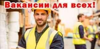 Самые популярные профессии с ежедневной оплатой труда